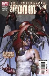 Iron Man #8 /Andi Granov