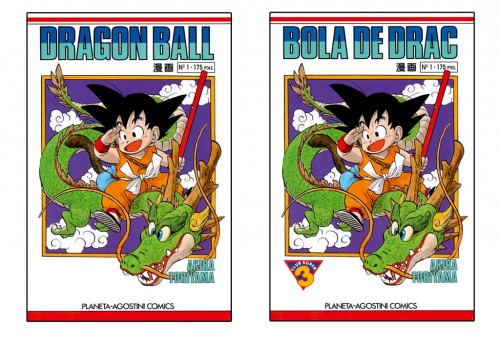 Portada Facsimil Dragon Ball en catalán y castellano