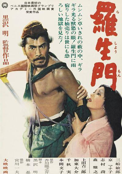 Caratula Rashomon Akira Kurosawa