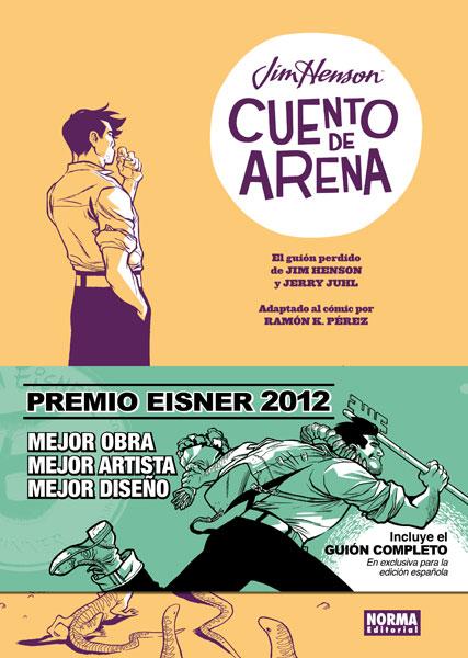 Cuento de Arena 3d8fde130ce