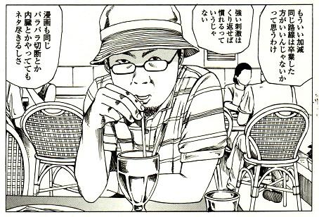shintaro-kago