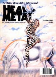 olivia-berardinis-heavy-metal-1985-b
