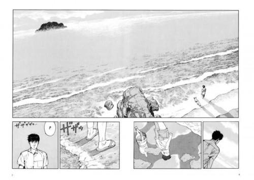 Recomendaciones Agosto Satoshi-kon-regreso-al-mar-kaikisen-500x353
