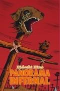 panorama_infernal_hideshi_hino