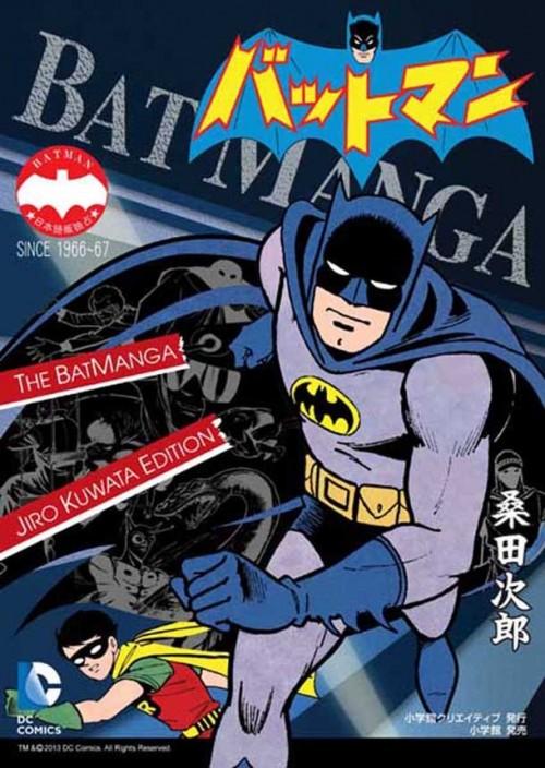 Batmanga1