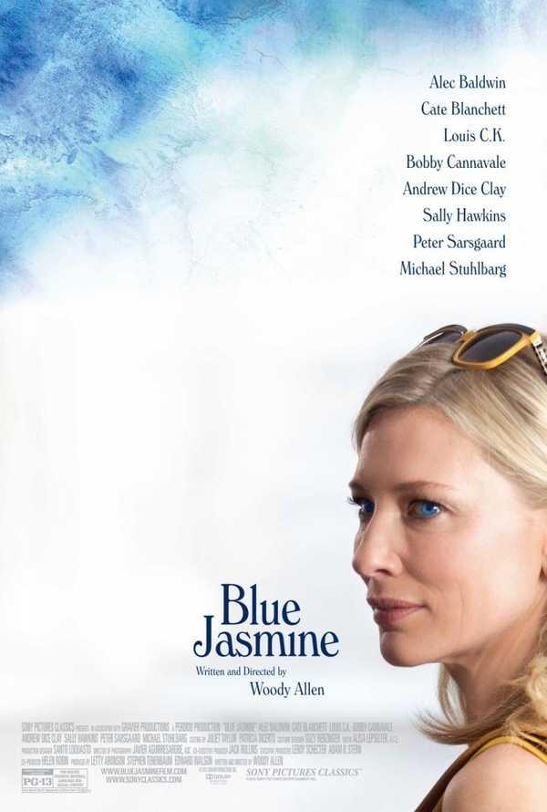 ZN Cine – Las 25 películas más destacadas de 2013  f18b8846e90