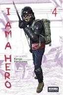 I-am-a-hero-4