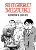 autobiografia mizuki