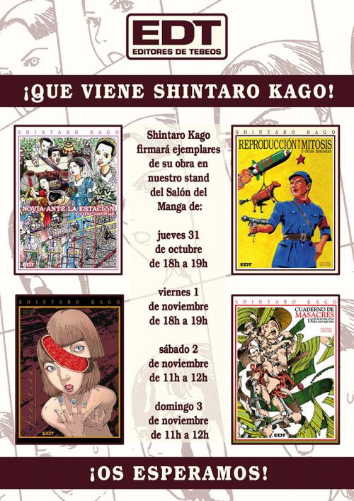 Los cuatro títulos de Shintaro Kago publicados por EDT.
