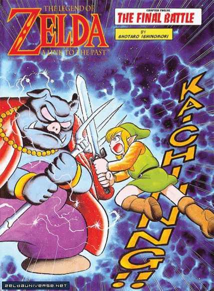 """Portada de """"The Legend of Zelda: A link to the past""""."""