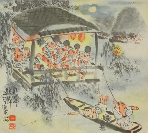 Ippei Okamoto, zenshuu, vol.9, p.5