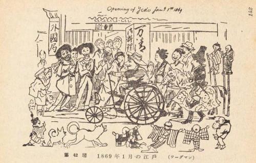 Wirgman en 1869, en la apertura de Edo. Tomo la ilustración de Matsuyama Fumio, Manga Gakko, 1950, p. 142