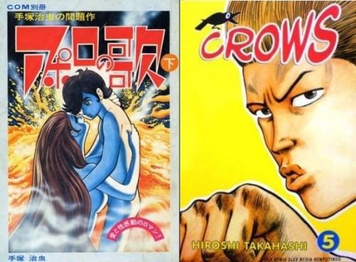 crows_la-cancion_de-apolo_osamu_tezuka_hiroshi_takahashi_ecc
