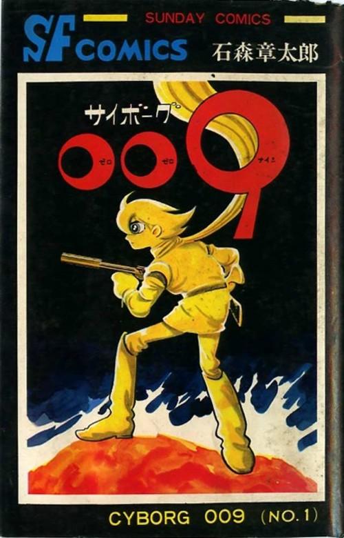 Cyborg 009 (1964-85)