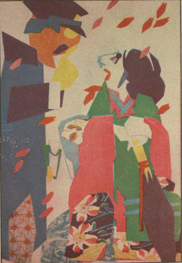 Okamoto Ippei, Ippeishuu vol. 2, p. 4
