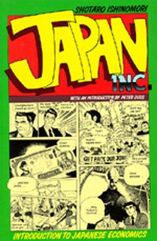 Japan Inc. (1988)