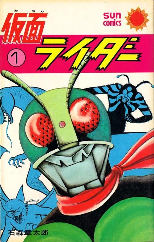 Kamen Rider (1970-72)