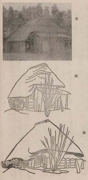 Ippei Okamoto, Atarashii manga no kakikata, p.38