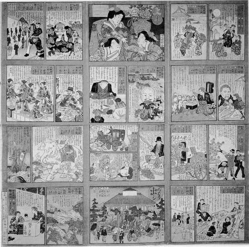 sugoroku marumaru 1880