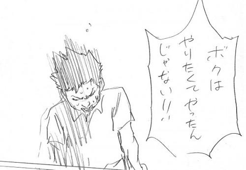 Boceto preliminar de Sato para el manga