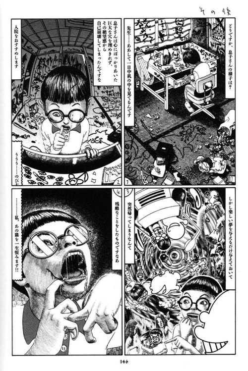 palepoli_usamaru_furuya_2