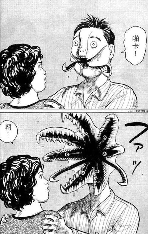 parasyte_1_Hitoshi_Iwaaki