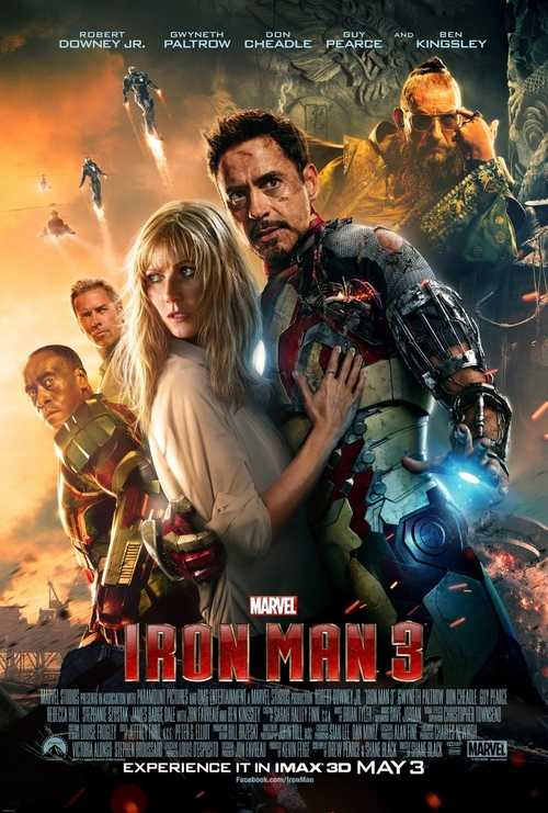 poster_Iron_Man_3_shane_black_robert_downey_jr