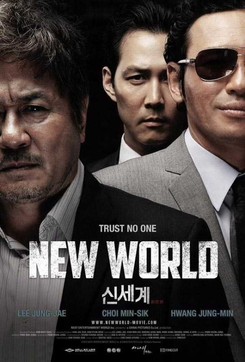 poster_New_World_Park_Hoon-jung