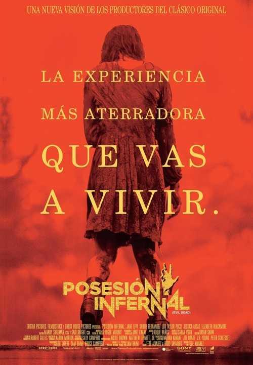 poster_Posesion_Infernal_Fede_alvarez_sam_raimi