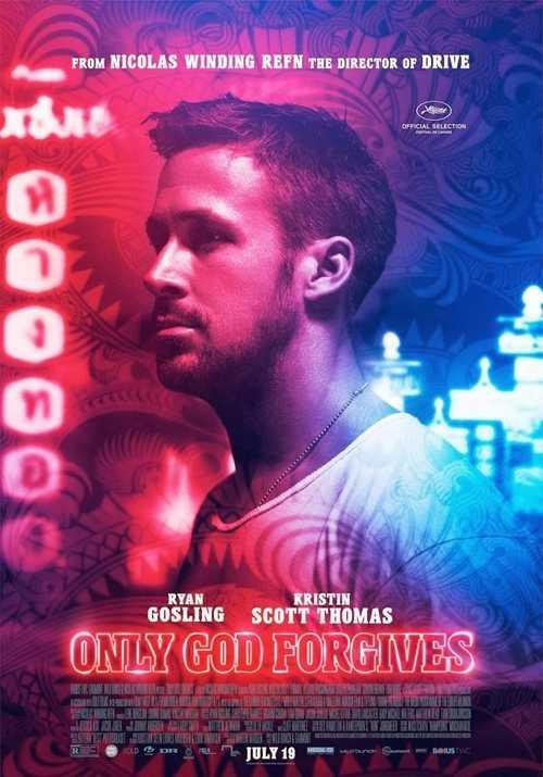 poster_Solo_Dios_Perdona_Nicolas_Winding_Refn