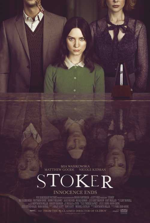 poster_Stoker_Park_Chan-wook