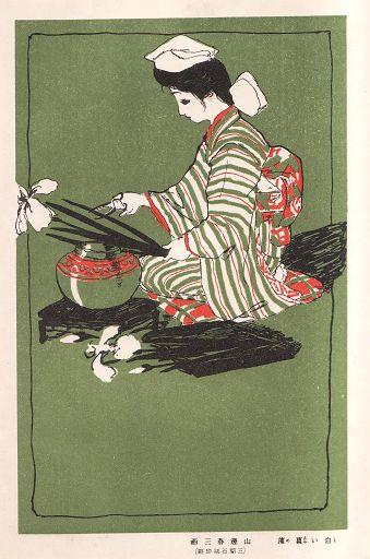 Shojo no Tomo, circa 1921