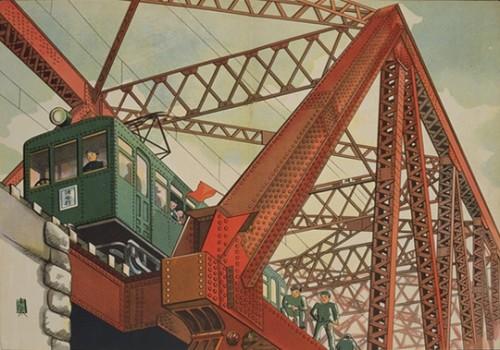 Yasui Koyata, Railway Bridge en Kodomo no Kuni, diciembre de 1931