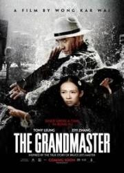1-The-Grandmaster