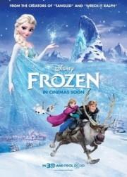 12-frozen