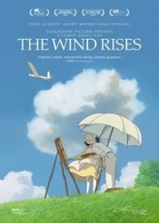 14-The-Wind-Rises-Poster