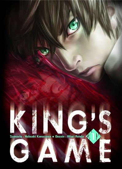 kings_game_Nobuaki_Kanazawa_Hitori_Renda_1