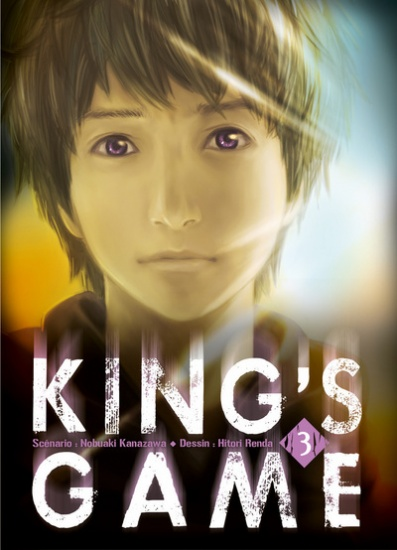 kings_game_Nobuaki_Kanazawa_Hitori_Renda_2