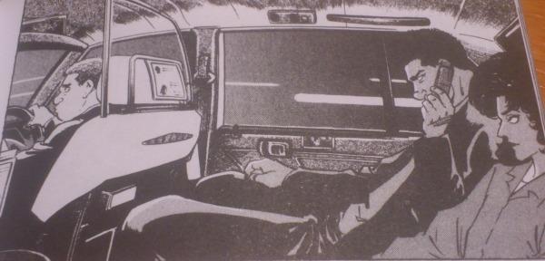 Oldboy dentro coche