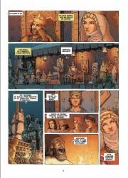 El detallado arte de Jaime Calderón para Isabel