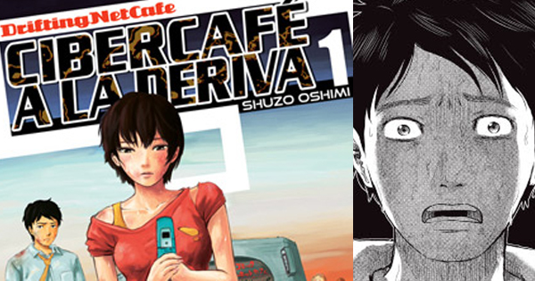 Zona Manga – Cibercafé a la deriva