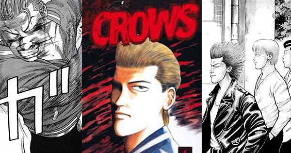 Zona Manga – Reseña de Crows, de Hiroshi Takahashi