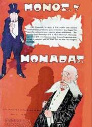 monos_monadas_peru