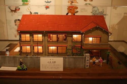 Maqueta para una exposición sobre los Tokiwa-sô