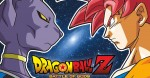 Dragon Ball: La batalla de los dioses