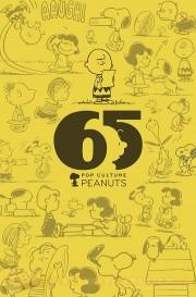 KABOOM-Peanuts-025-B-ff51d