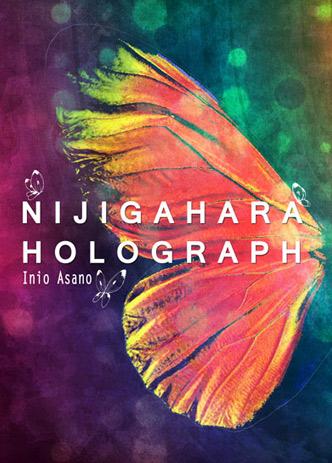 nijigahara_holograph_medium