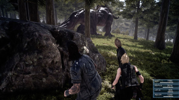 Behemot: Un encuentro con un gigantesco Behemoth. El jugador se encontrará con muchos enemigos diferentes cuando recorras las amplias zonas de exploración.