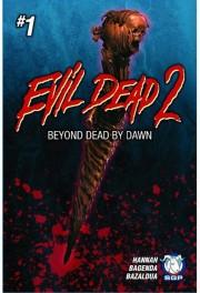 evil_dead_2_beyond_dead_space_goat