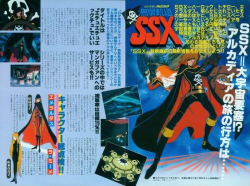 Caratula VHS de la segunda serie anime de Harlock